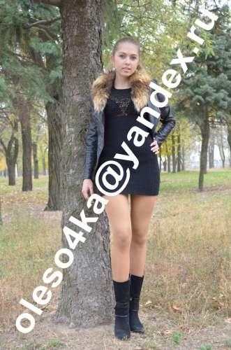 Olesya (28 gadi) (Foto!) piedāvā virtuālos pakalpojumus (Sludinājums Nr.4801608)
