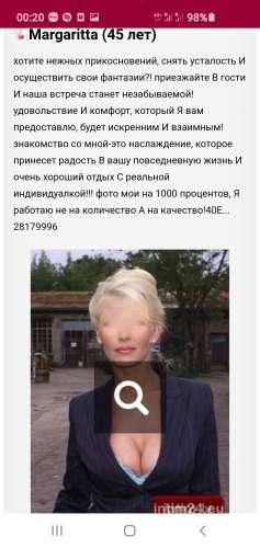 Слав  (45 years)